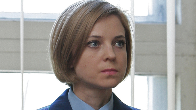 General Prosecutie for you: Crimea's Poklonskaya promoted to new rank