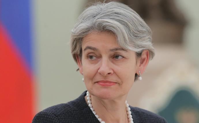 UNESCO Secretary-General Irina Bokova (RIA Novosti / Vitaliy Belousov)