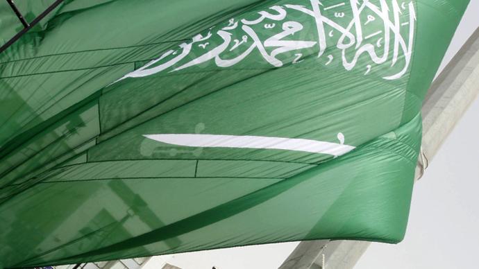 Saudi Arabia executes 100th prisoner in 6 months