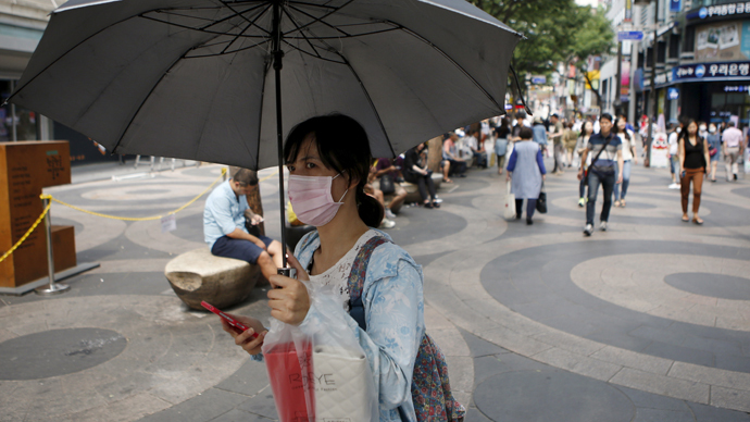 ​S. Korea pledges $45.2 mln to fight MERS as death toll reaches 19