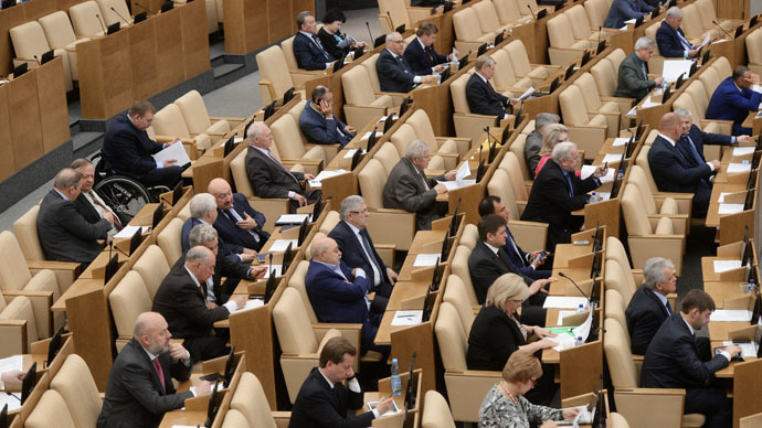 Duma gives first nod to 'right to be forgotten' bill