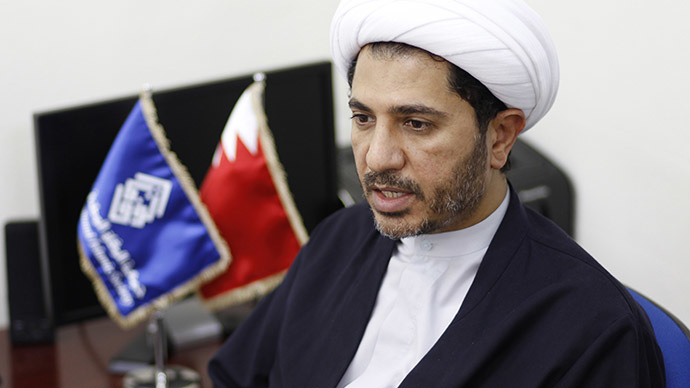 Key Bahraini opposition figure handed 4yr jail term
