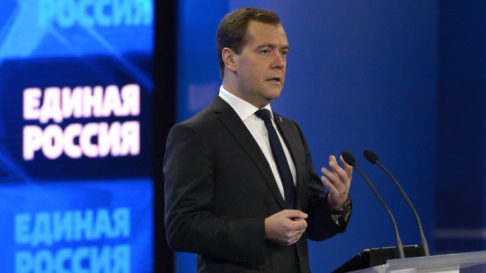 Communists seek to ban Russian PM from party leadership