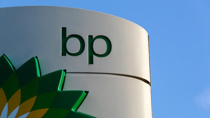 BP acquires 20% stake in Russia's key deposit in Eastern Siberia