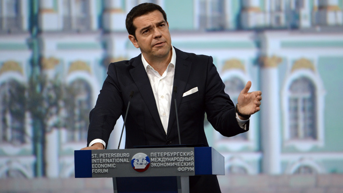 EU shouldn't view itself as 'hub of universe' – Greek PM