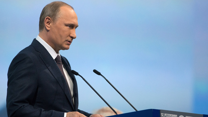 Putin: Unilateral US withdrawal from ABM treaty pushing Russia toward new arms race