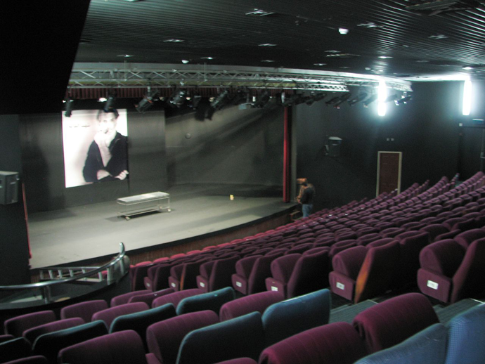 Al-Midan Theater's hall (image from wikipedia.org)