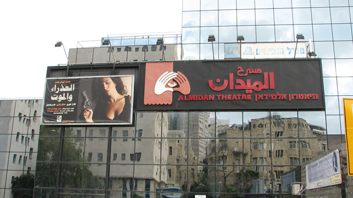 Arab theater turns to EU for help after Israel refuses to subsidize play 'tolerant to terrorists'