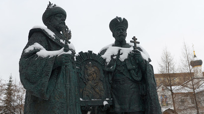 The monument to the 400th anniversary of the Romanov dynasty in the Novospassk monastery. (RIA Novosti / Sergey Pyatkov)