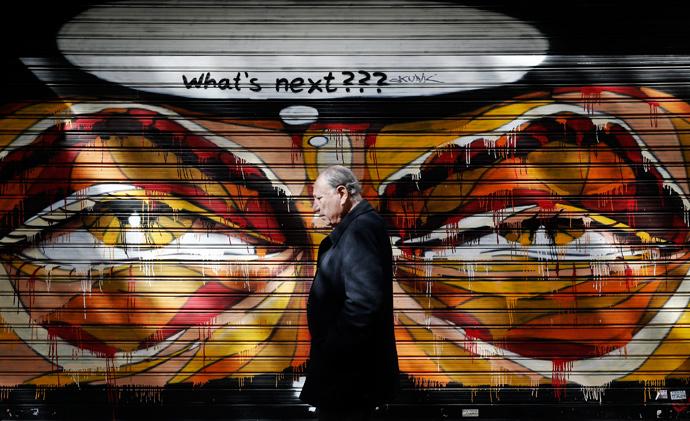 Graffiti in Athens (Reuters / Alkis Konstantinidis)