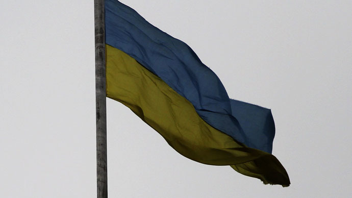 Ukraine should delay debt payment until 2019 without writing it off – creditors committee