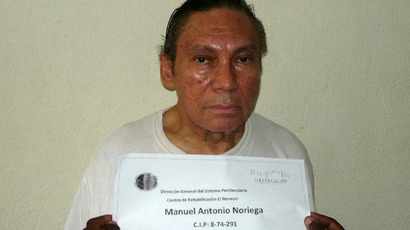 ​Panama ex-dictator Noriega begs for forgiveness over military rule