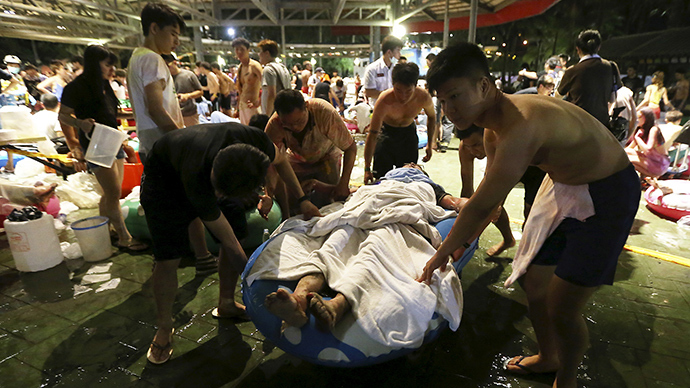 Water park ablaze: Over 520 injured in theme party fire in Taiwan (VIDEO)