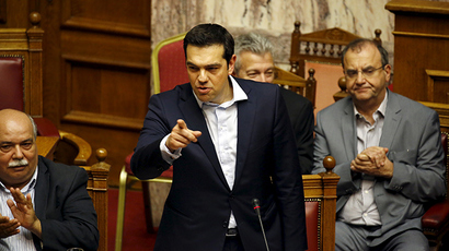 'We don't need EU permission': Greek parliament ratifies bailout referendum