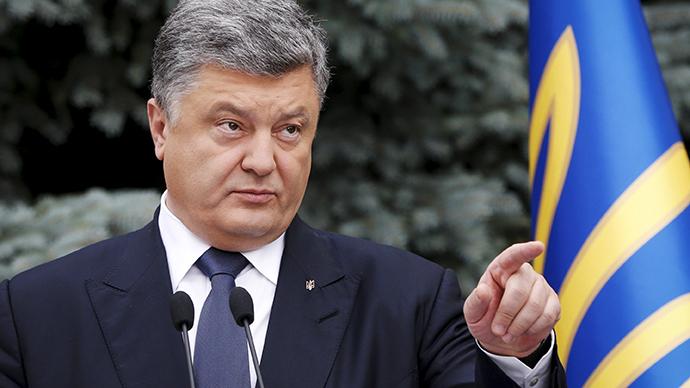 Ukraine's President Poroshenko signs €1.8bn loan from EU into law
