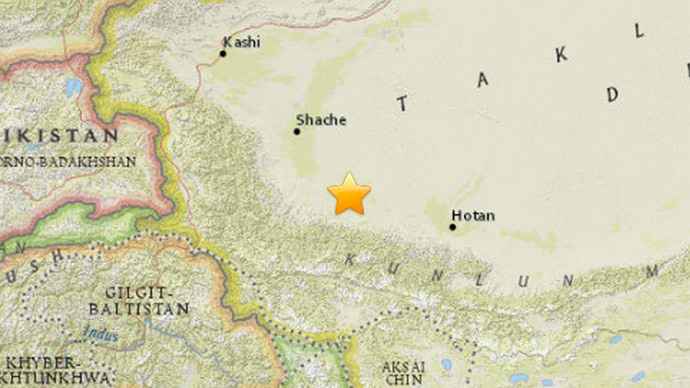 6.5 magnitude earthquake rocks China