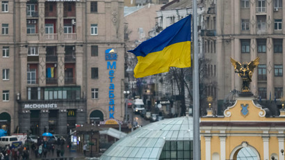IMF approves new $1.7bn loan tranche to Kiev, plays down debt and security concerns