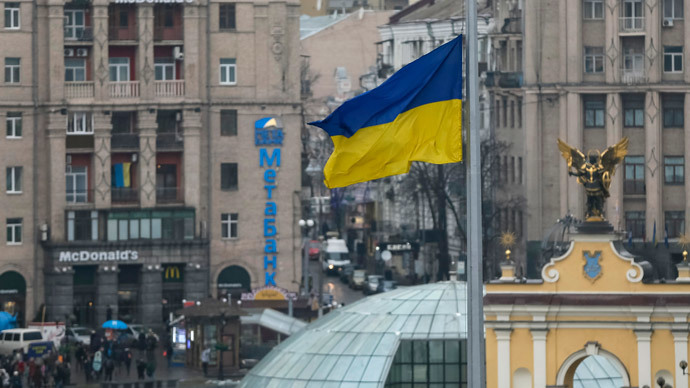 Ukraine's public debt to hit 95% of GDP by year end – National Bank