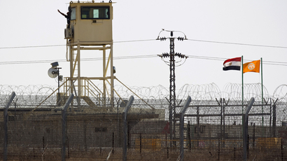 Israel hit with rockets from Egypt's Sinai, ISIS affiliate claims responsibility