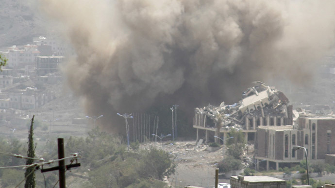 30 civilians dead in Saudi-led airstrikes on Yemeni market – report