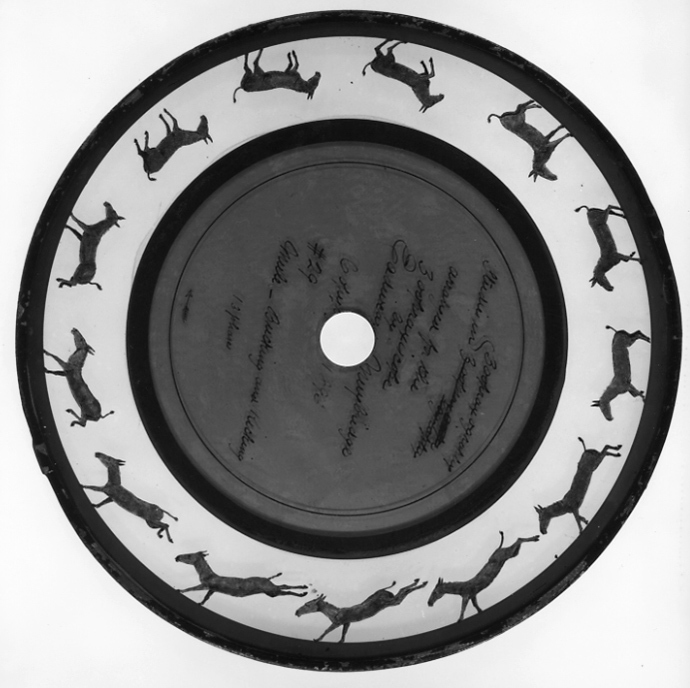 Zoopraxiscope (Image from wikipedia.org)