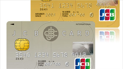 ​Russian national payment system and Japan's JCB to issue co-badged cards