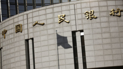 China's central bank injects $8.2bn to sooth market collapse