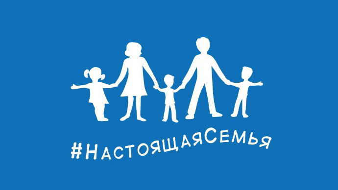 United Russia activists create 'flag for straights' to oppose 'gay fever'
