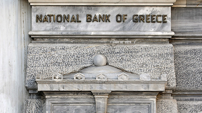 'Bank holiday': Greece expands bank & capital limits till end of week