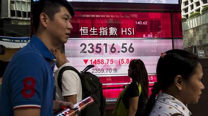 China's stock market bounces back, after govt steps in to stop huge slide