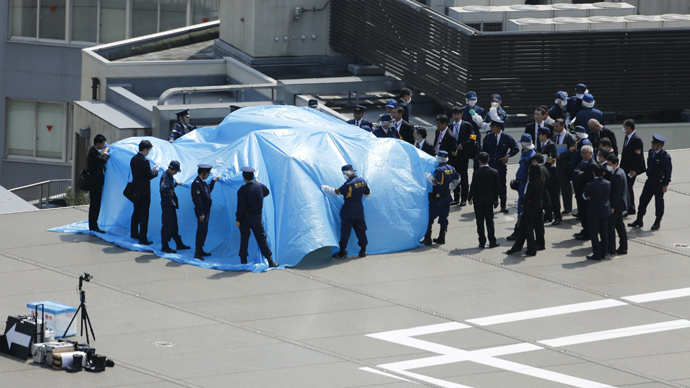 Japan's lower house passes law restricting use of drones
