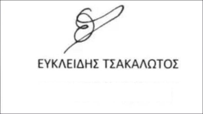 By the balls: Tsakalotos 'phallus-like' signature hopes to end Greek economic misery