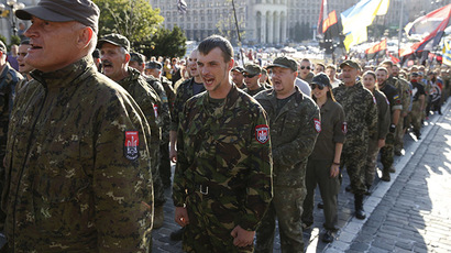 Ukraine's Right Sector volunteer battalion is illegal – Judge Advocate General
