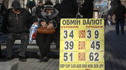 ​Draft fiscal bills could 'reverse progress' in stabilizing Ukrainian economy – IMF