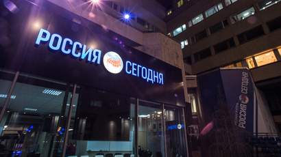 UK freezes bank account of Russian news agency, gives no reason