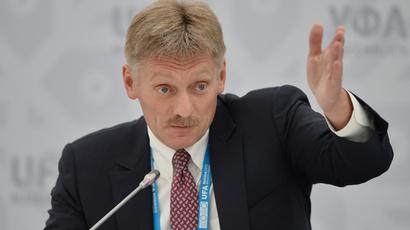 'Moscow has proof of Kiev's crimes against humanity' – Putin's press secretary