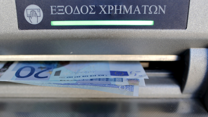 ​Athens extends 'bank holidays' as ECB keeps its emergency aid limit unchanged - source