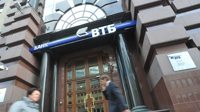 VTB becomes first Russian bank to access Chinese bond market