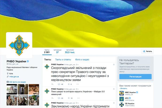 Captura de pantalla de Twitter porrnbo_gov_ua