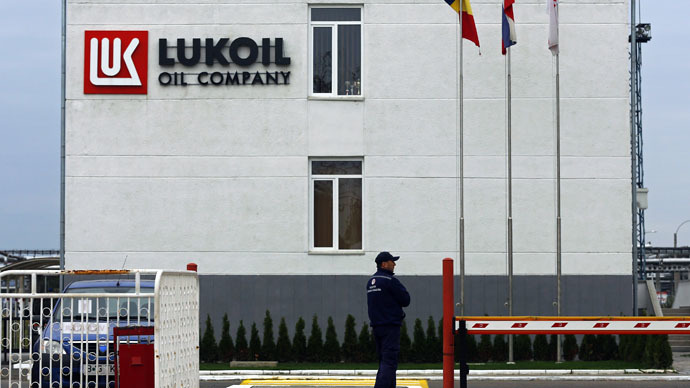 Lukoil doesn't plan to withdraw from Romania, appeals asset seizure