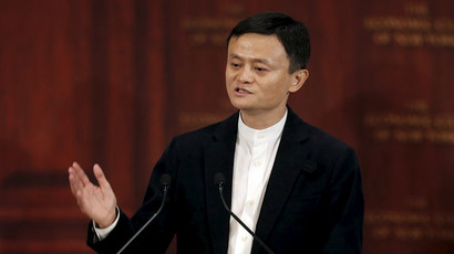 ​Company linked to Alibaba founder Jack Ma probed for market collapse in China