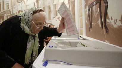 RIA Novosti/Alexsey Nichukchin