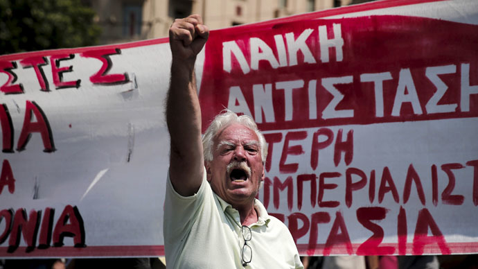 Greek pharmacists & civil servants launch 24hr strike, protesting austerity measures