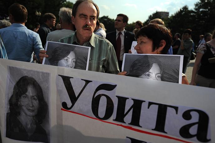 Rally in memory of murdered human rights activist Natalya Estemirova in Moscow, 2009 (RIA Novosti / Grigoriy Sisoev)