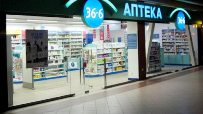 Pharmacy 36.6 posts 1H 2011 net loss of 304.4 million roubles, on early load repayment
