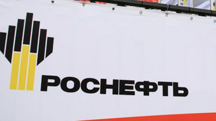 AAR BP injunction slows Rosneft deal