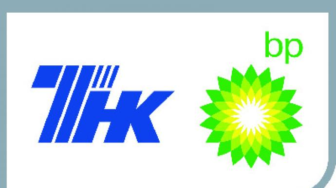 AAR hires Rothschilds to buy out BP's stake in TNK-BP