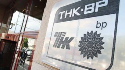 TNK-BP defers decision on Rosneft deal push
