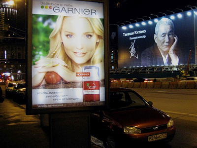 A brief look at Russian advertising