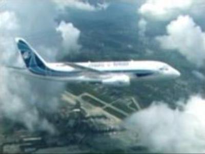 Aeroflot investigates merger with DalAvia